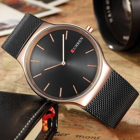 Мъжки часовник Curren 8256-V1