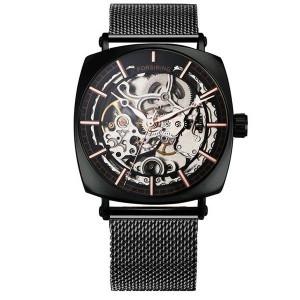 Автоматичен часовник Forsining FOR9426-V4