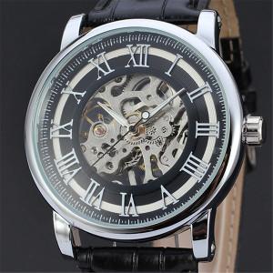 Механичен мъжки часовник Forsining FOR1041