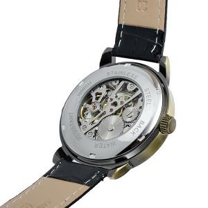 Механичен часовникc Forsining FOR1072