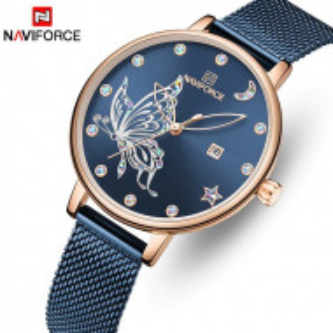 Ceas Dama Fashion Naviforce NF5011-V2