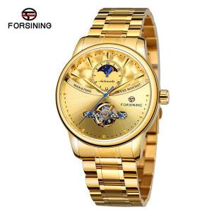 Автоматичен часовникTourbillon Forsining FOR8179-V3
