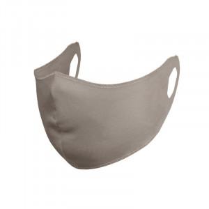 Комплект защитна маска за лице Fashion - 5 бр. , Бежов цвят