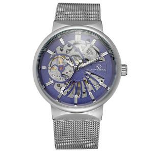 Механичен часовник Forsining FOR1066