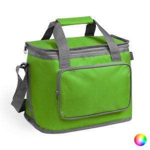 Хладилна чанта 31 x 24,5 x 20 см