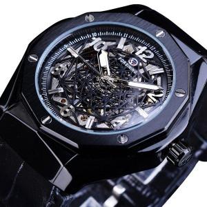 Автоматичен часовник Forsining FOR1112