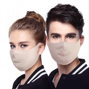 Комплект защитна маска за лице Fashion - 15 бр. , Крем цвят