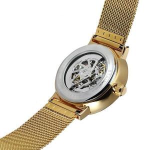 Мъжки часовник Automatic Winner P081G-V1