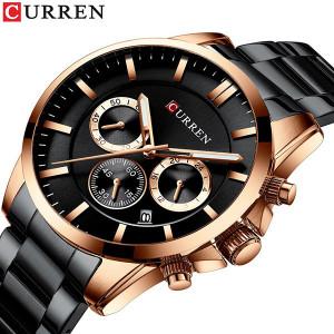 Мъжки часовник Curren 8358-V2