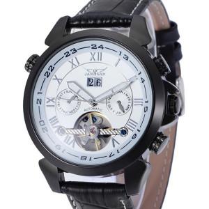 Автоматичен мъжки часовник Jaragar JAR1005