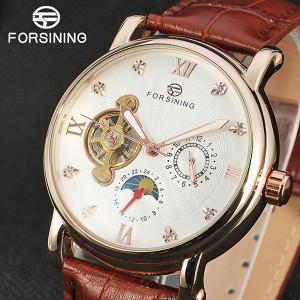 Автоматичен часовник Forsining FOR1102-V2