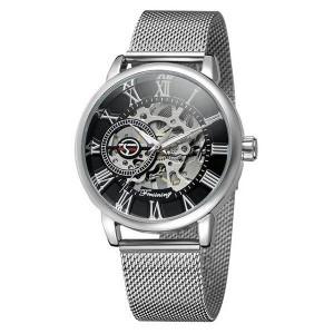 Механичен часовник Forsining FOR2004-V2