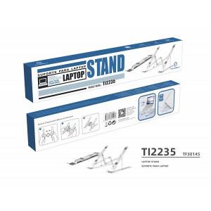 Suport pentru laptop portabil din aluminiu, PMTF301453