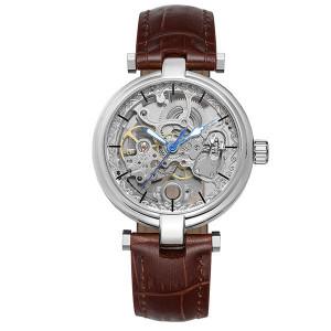 Дмаски часовник Forsining FOR2000