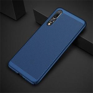 Huawei P20 PRO - кейс с качествена текстура за охлаждане на устройството - син
