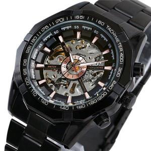 Автоматичен часовник Forsing FOR1030