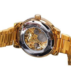 Механичен часовник Forsining FOR1048-V1