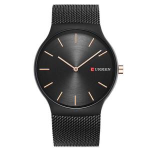Мъжки часовник Curren 8256-V3