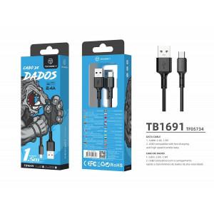 USB кабел тип C 2.4A 1,5 M черен, PMTF057343