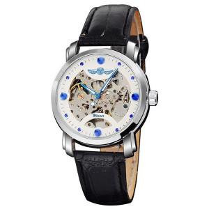Автоматичен мъжки часовник Winner P104