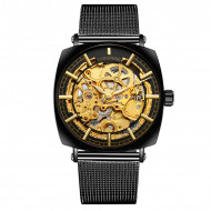 Автоматичен часовник Forsining FOR9426-V3