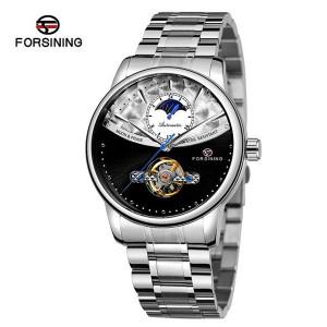 Автоматичен часовник Tourbillon Forsining FOR8179-V1