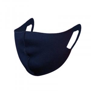 Комплект защитна маска за лице Fashion - 5 бр. , Блемарен цвят