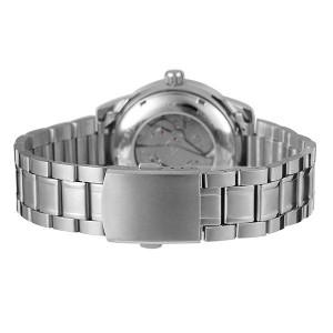 Автоматичен часовник Forsining FOR1048