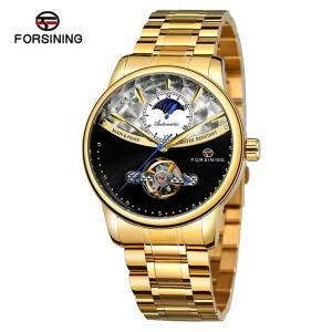 Автоматичен часовник Tourbillon Forsining FOR8179-V2