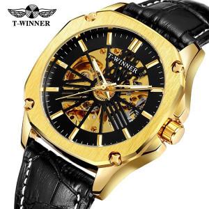 Мъжки часовник Skeleton Winner P338G-V2
