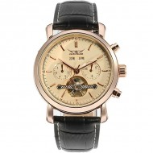 Автоматичен мъжки часовник Jaragar JAR1035