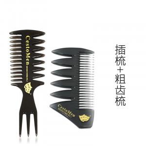 Set kit 2 piepteni pentru barbati aranjare barba frizerie coafor Kongba