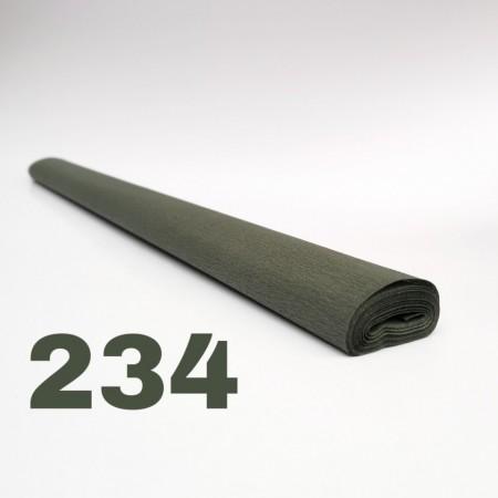 Hartie 60g 234 Grey Green