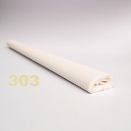 Hârtie creponata 60 Wite - Cream 303
