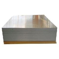 Poze Tabla Aluminiu pentru capace stup