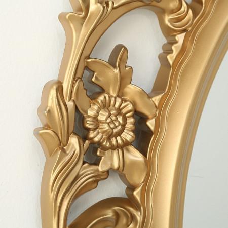 Oglinda aurie Rosanow H 84 cm