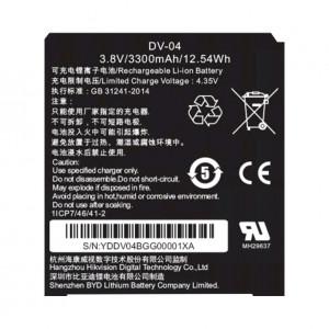 Dsmh1310hm Hikvision Bateria Para Camara DS-MH2211