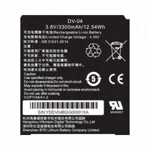 Dsmh1310n1b Hikvision Bateria Para Body Cam DS-MH2