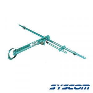 Sd4001 Syscom Antena Base UHF De 1 Dipolos Rango De Frecuencia