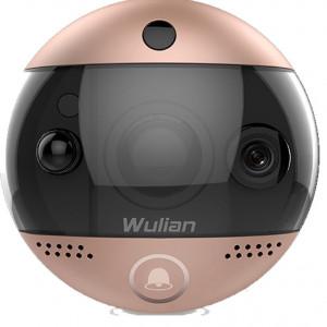 WLN383001 WULIAN WULIAN DOORGUARDIAN - Video Porte