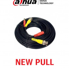 DHT2680001 DAHUA DAHUA CABLE20MTS NEW PULL - Cable