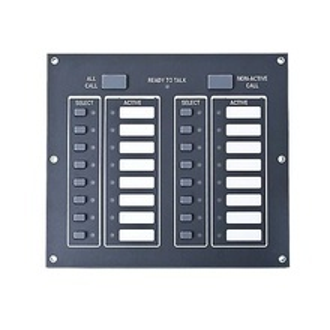 Vipvcm Honeywell Modulo De Control De Voz Para IFP