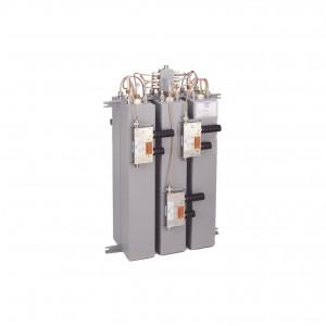W645524c Emr Corporation Combinador 148-174 MHz P