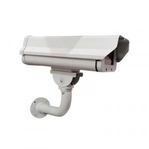 Xga9011bh Syscom Video Gabinete Antivandalico IP66