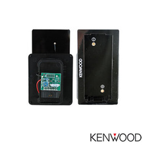 Adaptadorlqn3 Wampw Adaptador Para Baterias KNB45L Y WWL-KNB45L