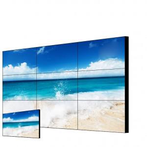 DDS6210001 DAHUA DAHUA DHL550UDMEG - Pantalla LCD