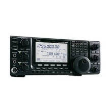 Ic910002 Icom Radio Movil Tri Banda HF/VHF/UHF De
