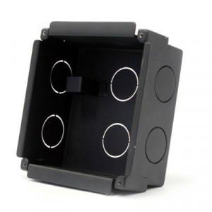 DVP105002 DAHUA DAHUA VTOB107 - Caja para instalac