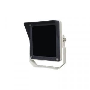 HL30IR50 Hyperlux Iluminador IR ALTA POTENCIA / Co