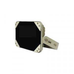 HL45IR40P Hyperlux Iluminador IR POE BAJO CONSUMO